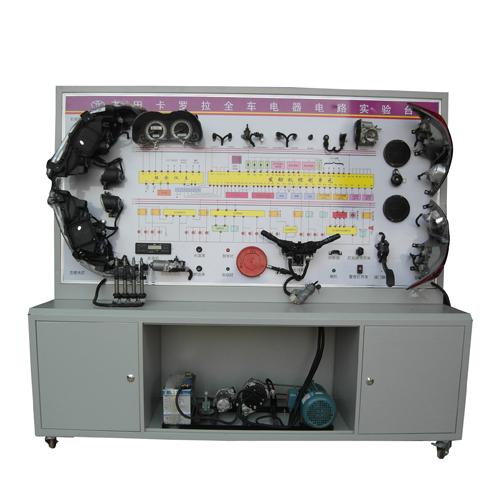 丰田卡罗拉全车电器电路系统示教板